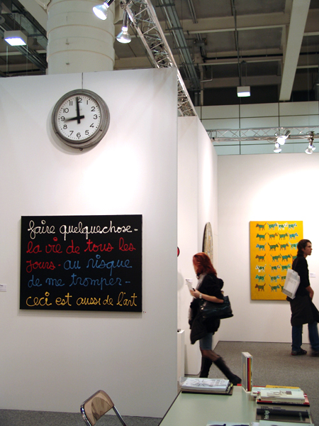 http://www.lara-vincy.com//images/evenement/26/carrousel/arte_fiera_2006_1.jpg