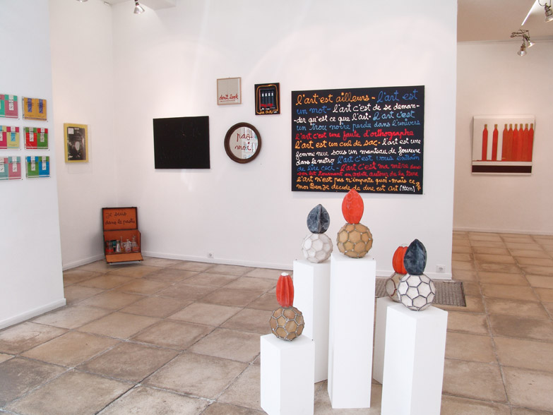 Exhibition of the gallery artists 2008